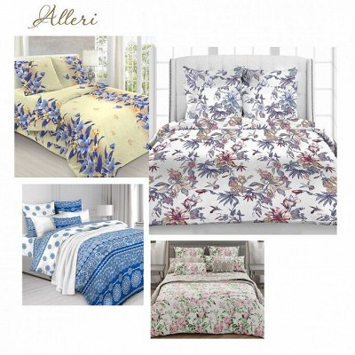 В спальню со вкусом💖 LUX Подушки, одеяла батист!!! — Пододеяльники — Спальня и гостиная