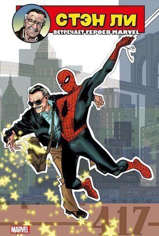 КомиксShop. Акция на комиксы DC!!!     — РАСПРОДАЖА!!! — Комиксы