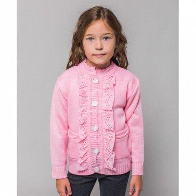 Вязанка - Кардиганы на осень 🔥 мужские свитера от 517 руб! — Одежда для девочек — Для девочек