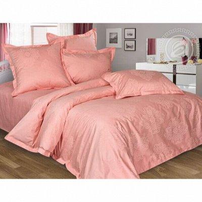 Твой сладкий сон с Арт*постелькой!  — Сатин - жаккард — Постельное белье