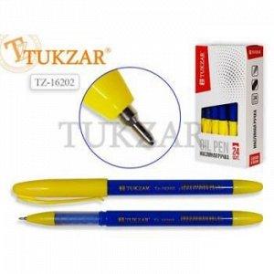 Ручка шариковая с чернилами на масляной основе, 0,7 mm, цвет чернил синий, СИНИЙ корпус, желтый колп, в стакане Производство - Россия.
