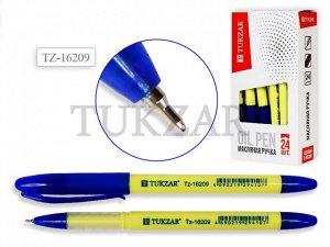 Ручка масляная, 0,5 mm, цвет чернил синий, ЖЕЛТЫЙ корпус, в стакане Производство - Россия.