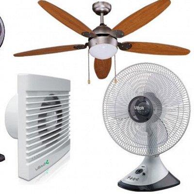 🍀LEROY MERLIN🍀Дом для дома! — 10-40% Вентиляторы — Кондиционеры и вентиляторы