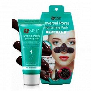 SNP Reversal Pores Tightening Pack Застывающая маска для очищения пор на основе экстракта какао и мяты