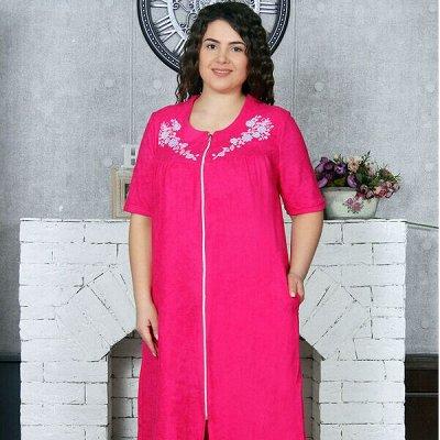 Трикотаж DRESS! Классные костюмы на осень — Халаты — Халаты