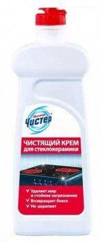 Крем чистящий для стеклокерамики Мистер Чистер 250 мл
