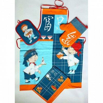 №173 =✦Домтрик ✦ Уютная домашняя одежда от 42до76р.Новиночки — Наборы для кухни — Текстиль