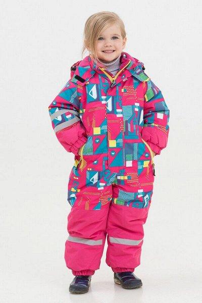 JS. Верхняя одежда для взрослых и детей.