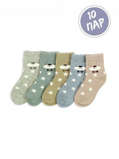 №177=✦ ДОМТРИК✦Знаменитое ивановское качество◄╝ — Носки для всех, упаковкой по супер цене!!! — Носки