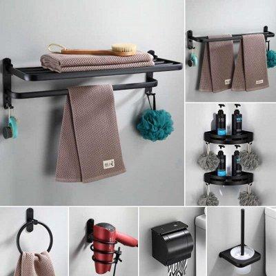 🍀LEROY MERLIN🍀Дом для дома! — 15-40% Аксессуары для ванной комнаты — Ванная