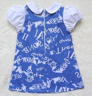 Платье Платье рукав фонарик, ткань плательная джинса, по спинке замок. Подходит для праздничных и повседневных дней.