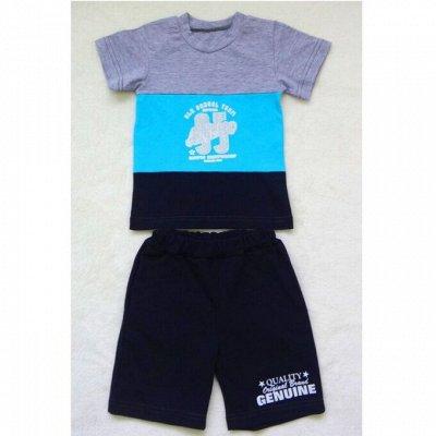 Ириска — одежда для самых любимых — Для детей — Головные уборы