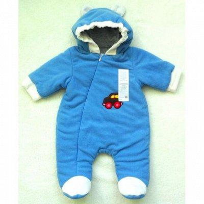 Ириска — одежда для самых любимых — Для новорожденных — Для новорожденных