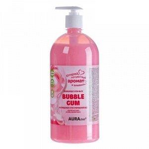 New АУРА CLEAN Жидкое крем-мыло защищающее Бабл гам (дозатор) 1л.