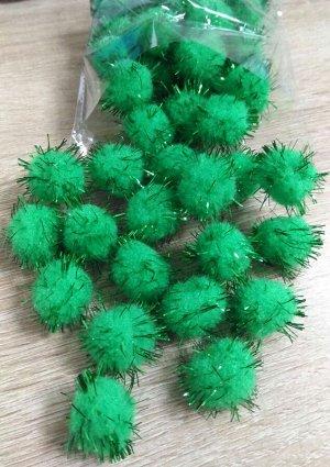 Помпоны акриловые с люрексом 2 см зеленый