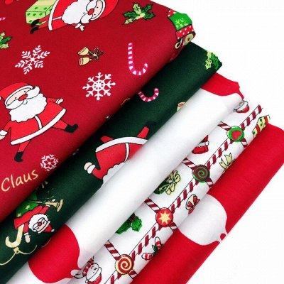 Текстильная лавка! Большой выбор тканей по супер-ценам!