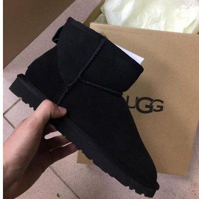 Большая Распродажа * Все в наличии — Обувь мужская — Сапоги