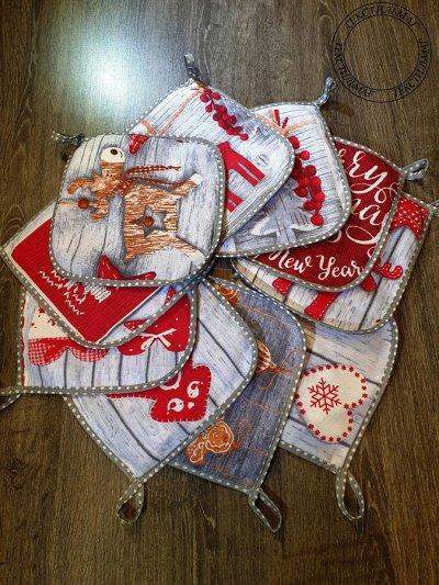 №175=✦Домтрик ✦ Уютная домашняя одежда от 42до76р — Передники,прихватки — Текстиль
