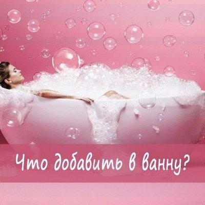 """Мойдодыр.Нужная Бытовая химия.Она работает, вы отдыхаете — Пена для ванн """"ВЕСТА"""" 1000 мл. — Пены и соли для ванны"""