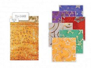 Подарочный мешок: (9x12 см), текстильный, яркий цветной металлик (расцветки в ассортименте)