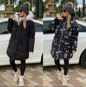 Пуховик наполнитель: холлофайбер. Курточка зимняя, двусторонняя. Покупая одну универсальную вещь, вы становитесь обладателем сразу двух. Преимущества такой верхней одежды бесчисленны. Она позволяет ле