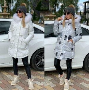 Пуховик наполнитель: холлофайбер.Курточка зимняя, двусторонняя. Покупая одну универсальную вещь, вы становитесь обладателем сразу двух. Преимущества такой верхней одежды бесчисленны. Она позволяет лег
