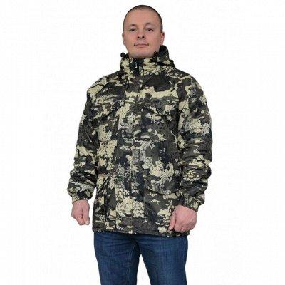 Одежда для туризма,работы, отдыха — Куртки — Униформа и спецодежда