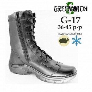 Ботинки с высокими берцами (борто-прошивного метода крепления) ГОСТ 26167-2022