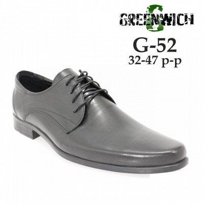 Greenwich-обувь особого назначения! Обновленные фасоны! — Мужские туфли и кроссовки — Кожаные