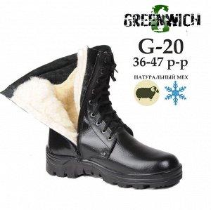 Ботинки с высокими берцами (борто-прошивного метода крепления) ГОСТ 26167-2015