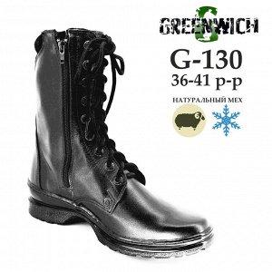 GRETA» (25 см) (женские)