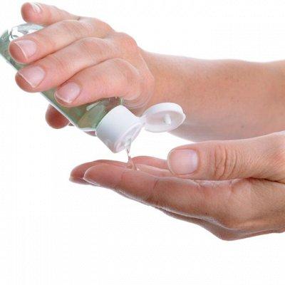 TUKZAR: Канцелярия/Все для слаймов  — АНТИБАКТЕРИАЛЬНЫЙ ГЕЛЬ ДЛЯ РУК — Антисептические средства