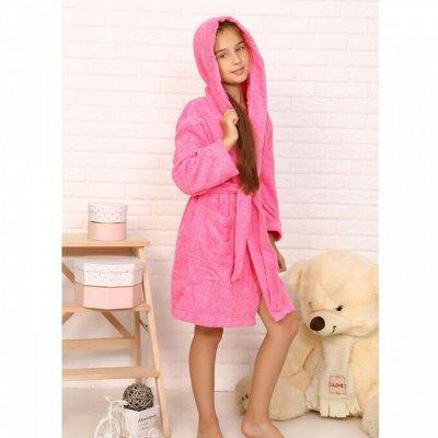 Полотенца от 32₽!🌸Одежда для дома и сауны! — Махровые халаты — Для дома