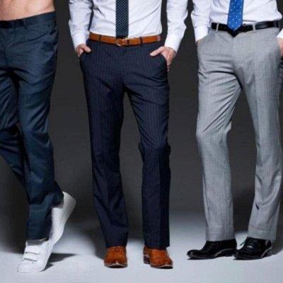 Отличные Брюки (от 391р ) и Костюмы (от 2000 р).АВИА — Классные брюки — Классические
