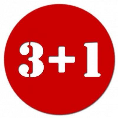 Alberto Poiatti-Италия на Вашем столе! Акция 3+1! Скидки 40% — Акция 3+1! — Макаронные изделия