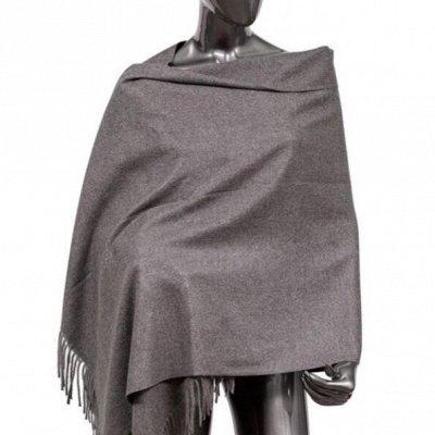 G* - сумки - Осень 2020  — Палантины — Палантины и шали