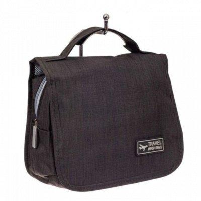 G* - сумки - Осень 2020  — Косметички — Косметички и бьюти-кейсы