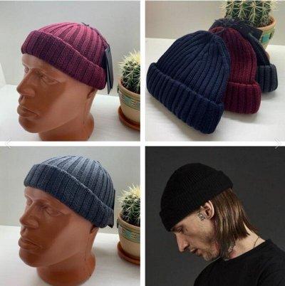 МаХХХи мода от 42 до 80 размера! М/Ж. Идеи для нового года🎄 — Мужские шарфы и шапки — Аксессуары