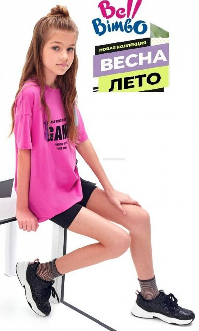 Детская одежда Бимбо- Предзаказ весна-лето 2021 (оплата 50%)