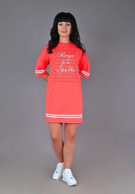 Платье Спорт футер (принт стихи)