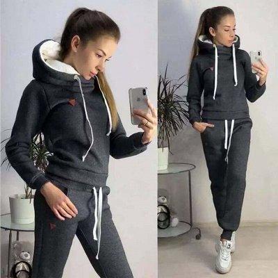 Теплая одежда для прохладных дней☀  — Спортивные костюмы — Костюмы с брюками