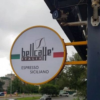 Alberto Poiatti-Италия на Вашем столе! Акция 3+1! Скидки 40% — Путешествие в BellCaffe Italia — Макаронные изделия
