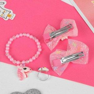 """Комплект детский 4 предмета: 2заколки, браслет, кольцо """"Единороги"""", цветной"""