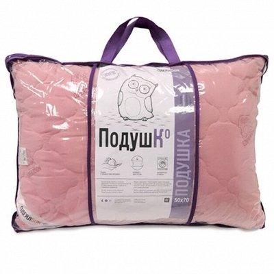 Мягкий сон — легендарные одеяла и подушки