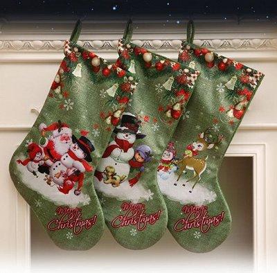 Успей купить! Для дома, для себя, для домашнего любимца! — Пусть всегда будет праздник — Сувениры