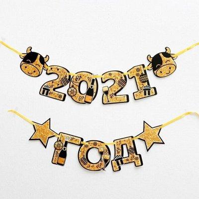 Товары для дома! Аксессуары для всех! Новый год! — Интерьерные украшения — Украшения для интерьера