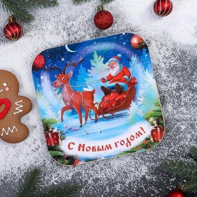 Товары для дома! Аксессуары для всех! Новый год! — Подставки под горячее — Аксессуары для кухни