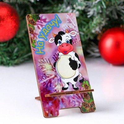 Товары для дома! Аксессуары для всех! Новый год! — Подставка под телефон — Для телефонов