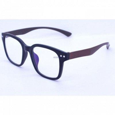 12 - Оптика, антифары, очки (с диоптриями), 3D, компьютерные — Очки Компьютерные — Для ноутбуков и планшетов