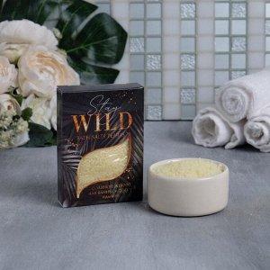 Жемчуг для ванны Stay WILD, с ароматом дыни, 100 г
